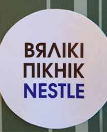 Nestle Family Day